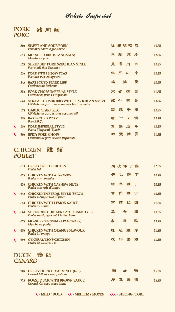 RoyalThaiPAlaisImperial_Menu_020817_Plate_Page_11