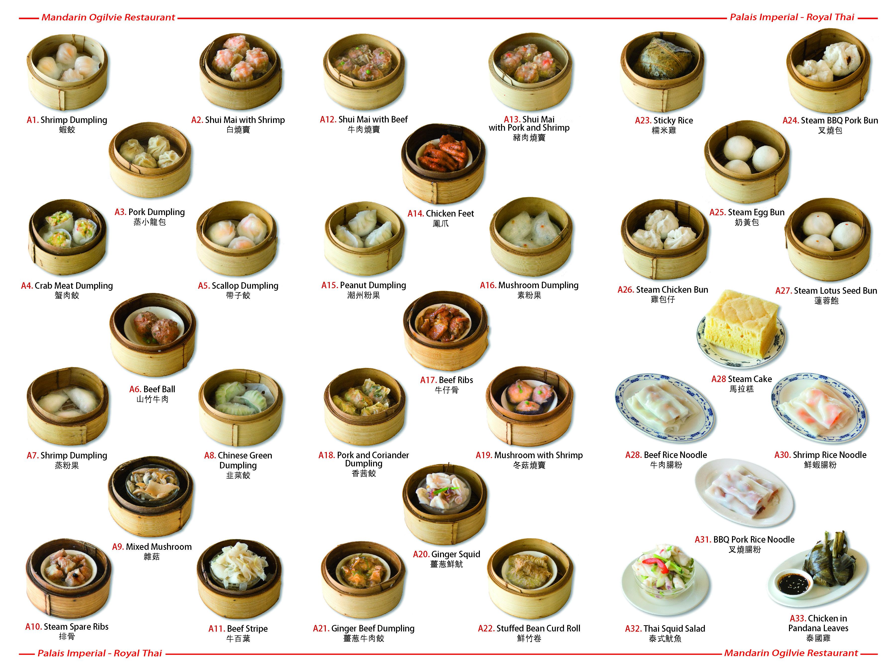 Dim Sum 點心 | Mandarin Ogilvie – Royal Thai – Palais Imperial
